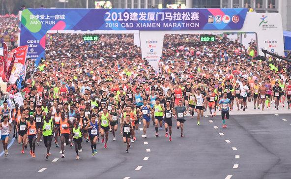 Atádiak a világ legnagyobb maratonversenyén!