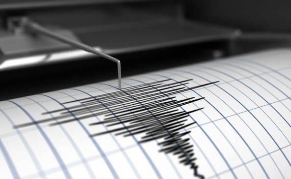 Hajnali földrengés Nagyatádon