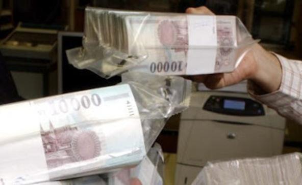 300 millió forintos költségszámlát termelt a somogyi számlagyár